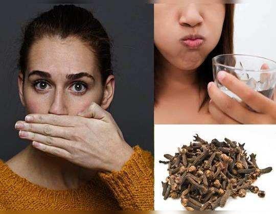 मुंह की दुर्गंध दूर करने के लिए अपनाएं यह घरेलू उपचार